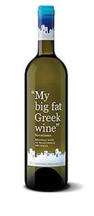 My Big Fat Greek Wine Savatiano 2011 750ml - Case of 12